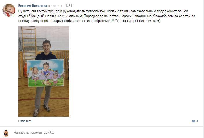 где рисуют шаржи в Минске